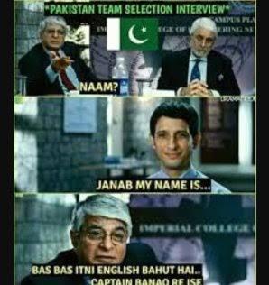 Pakistani Players Selection Interview:#INDvPAK #IndiaVsPakistan #IndvsPak https://twitter.com/TakeactionAS/status/1140078917664927745/photo/1pic.twitter.com/MMKEYhC4Zb