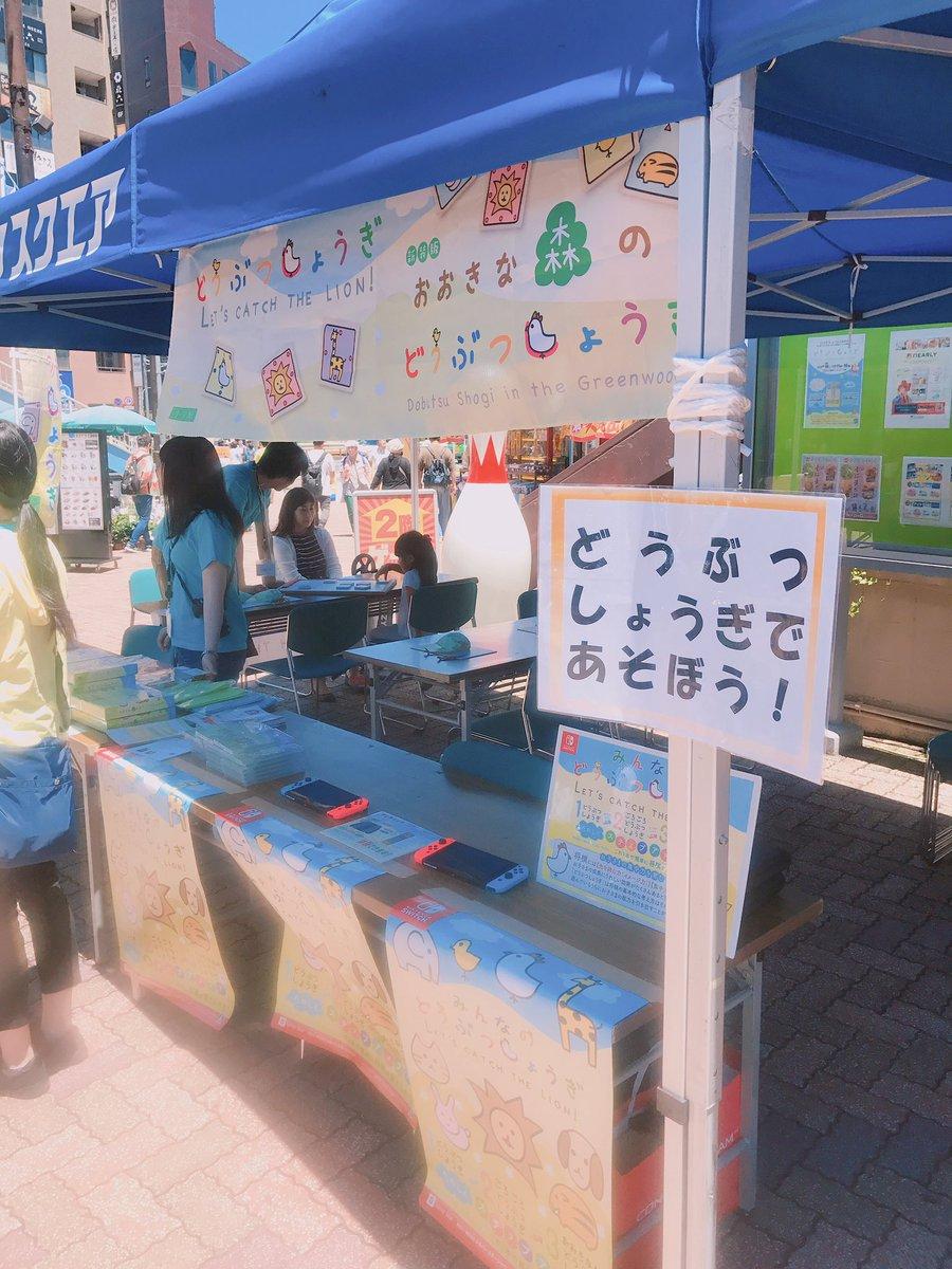 シルバースタージャパン@王子駅前サンスクエア広場体験会開催中さんの投稿画像