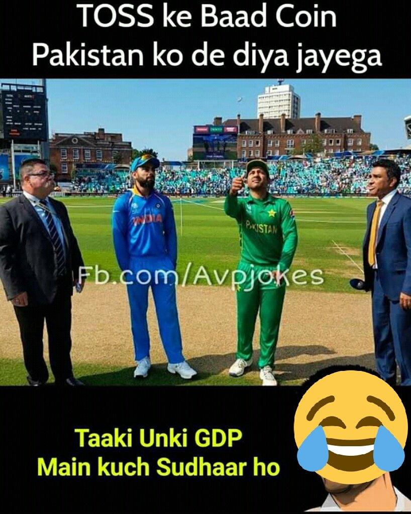 Match between Ind vs pak vs Rain #IndiaVsPakistan#INDvPAK