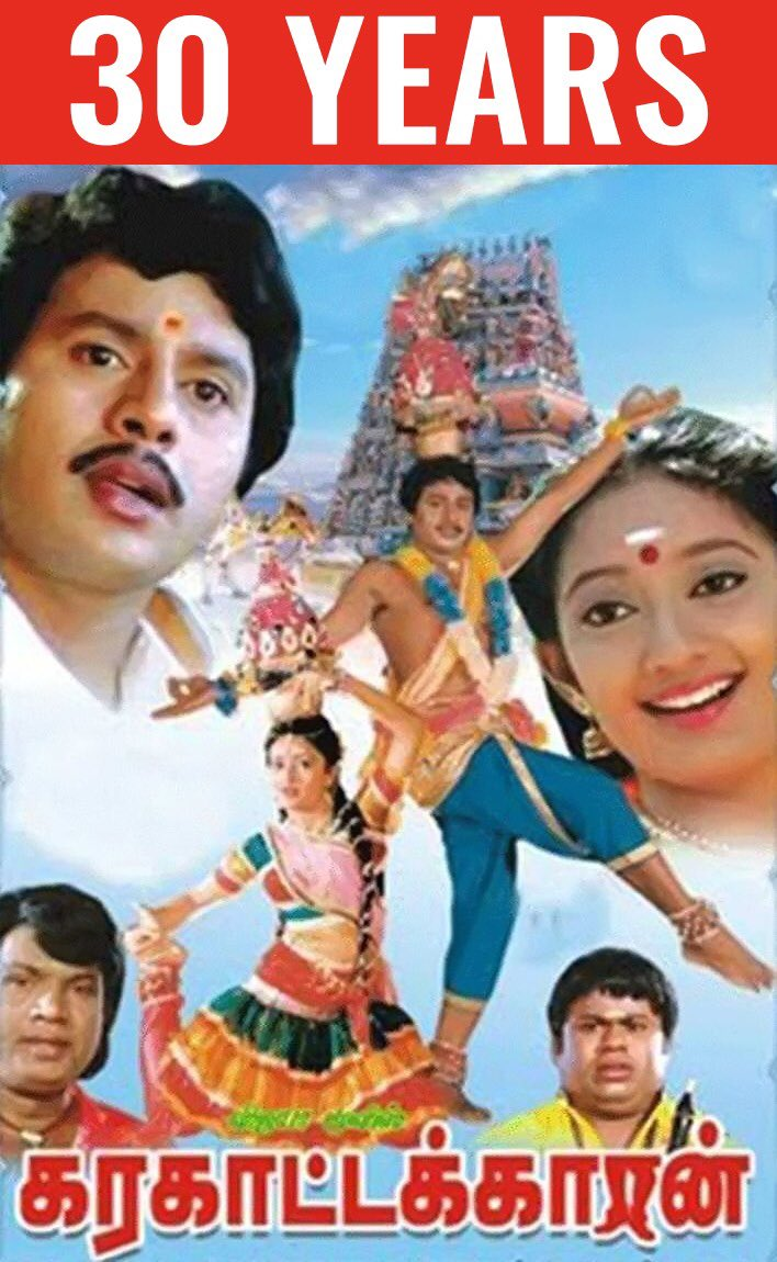 And it's #30yearsofkarakattakaran thanks dad for giving us an epic!!