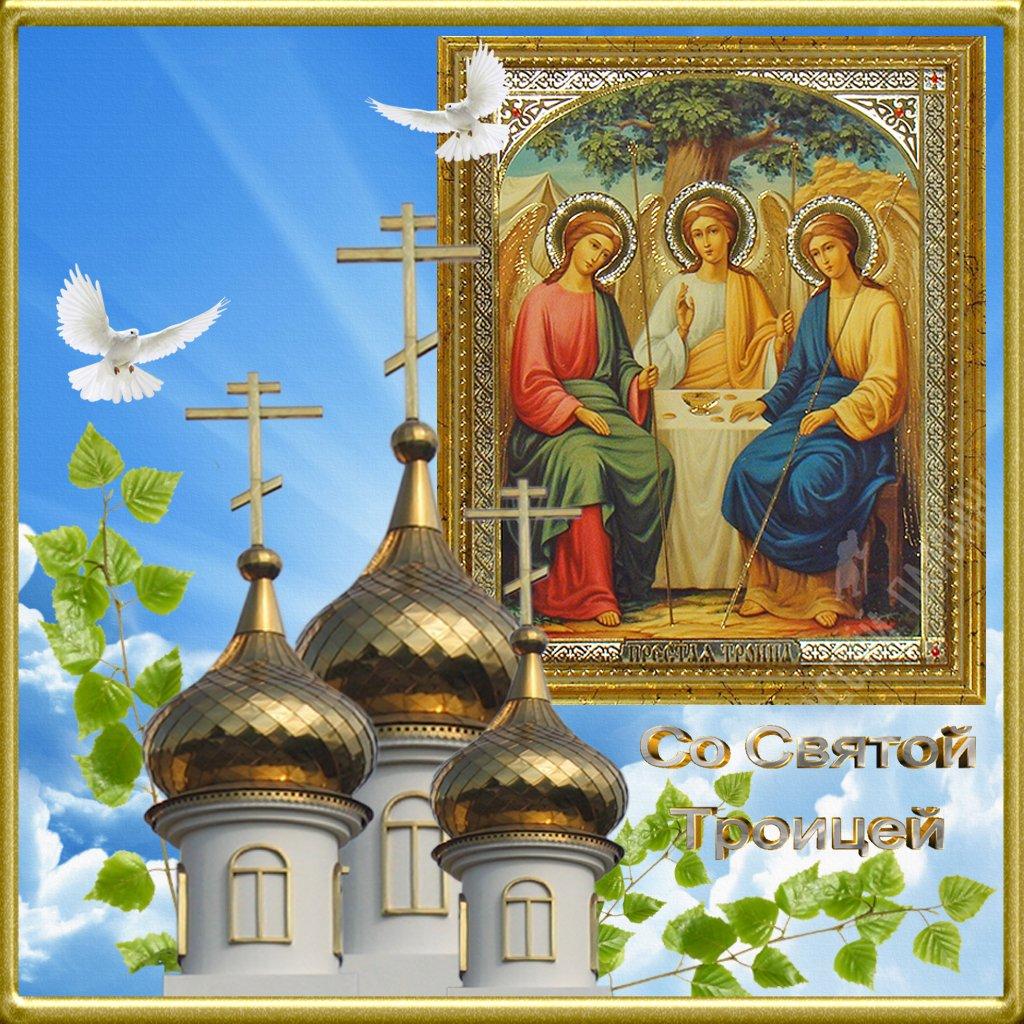 Рисунок с троицей, марта фото