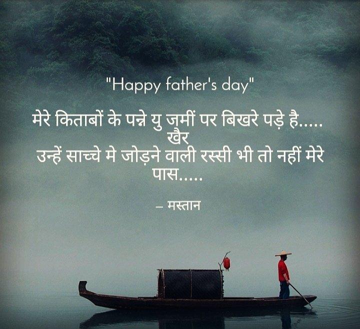 #HappyFathersDay #FathersDay #writerscommunity #writing #writerslife #Writers