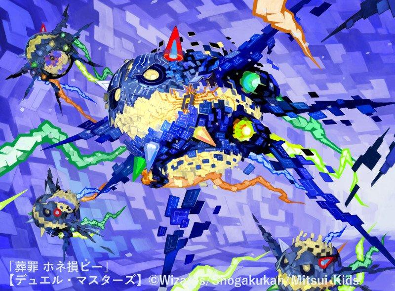 デュエル・マスターズ TCG DMSD-12 超GR スタートデッキ ゼーロのオレガ無月の大罪に関する画像4