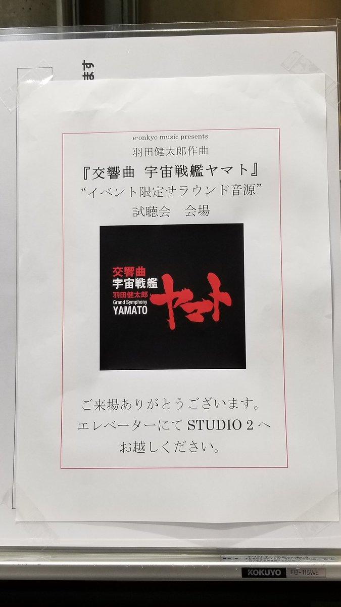 作曲家 ピアニスト 羽田健太郎 公式 (羽田音楽事務所 ...