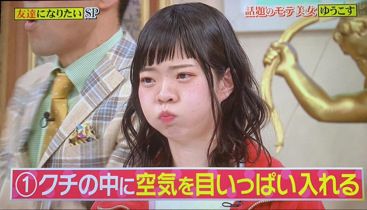 ボーカル宮崎朝子 チュートリアル徳井 チャランポランタン 阿部慎之助 ファニーフェイスに関連した画像-01