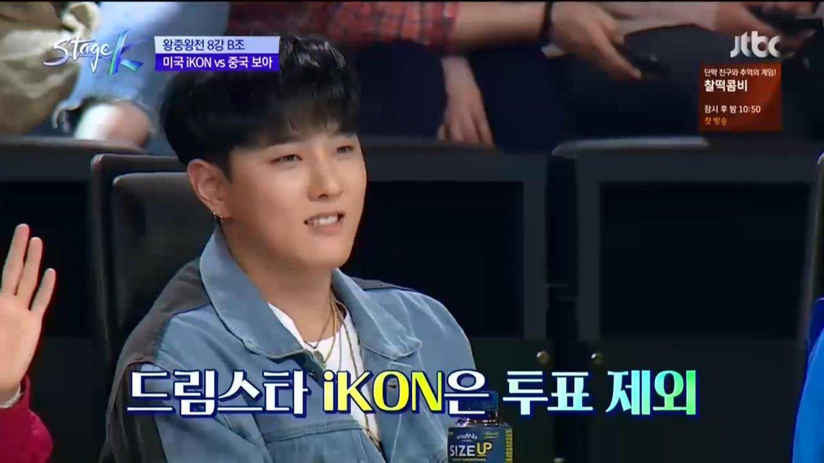 Kim Donghyuk 🦊 #StageK_iKON