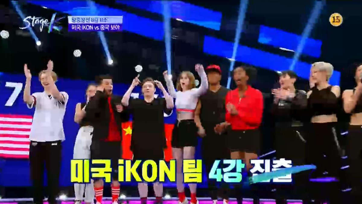 Team iKON 🇺🇸 wins during the quarterfinals (against Team BoA 🇨🇳) and will enter the semi-finals!!! #StageK_iKON
