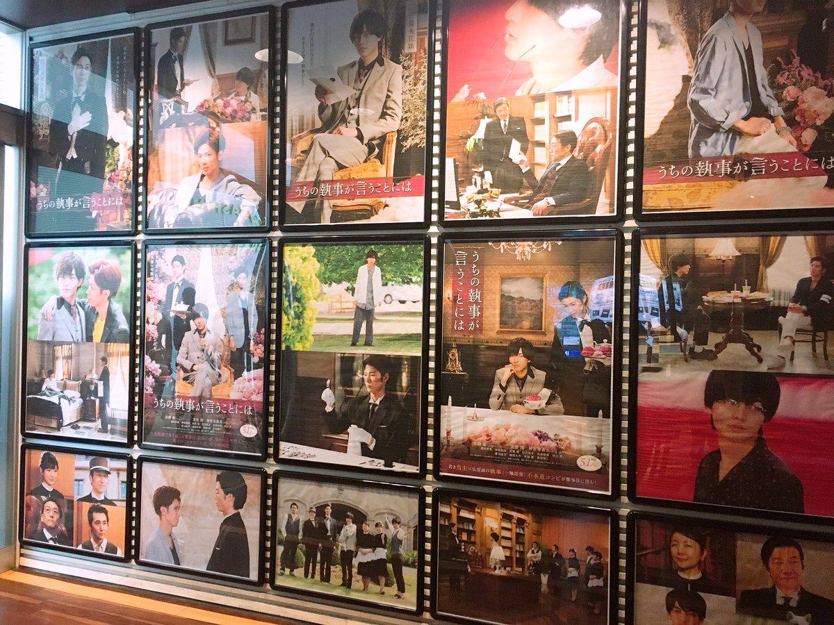 きょう名古屋にうち執観にったら、まさかの満席で観れなかった😢張り切ってキャラメルポップコーン先買いしちゃったから虚しくロビーで食べて帰りました( ;꒳;  )残念。 #うち執 #うち執見れなかったよ