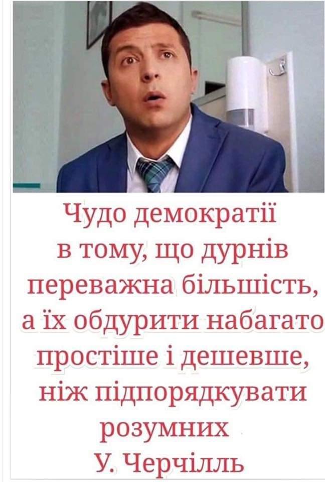 ПАРЄ закликала Білорусь ввести мораторій на смертну кару - Цензор.НЕТ 629