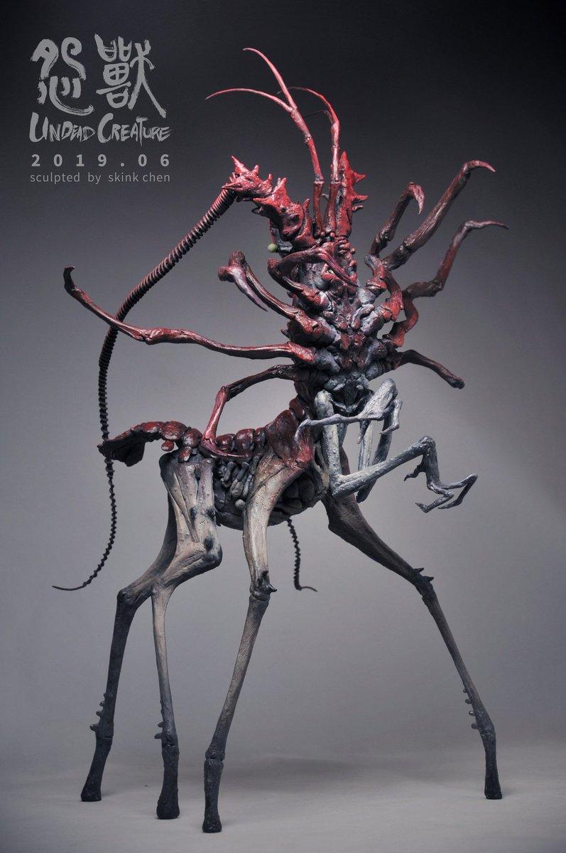 怨獸 - 無剪刀 (2019.06)