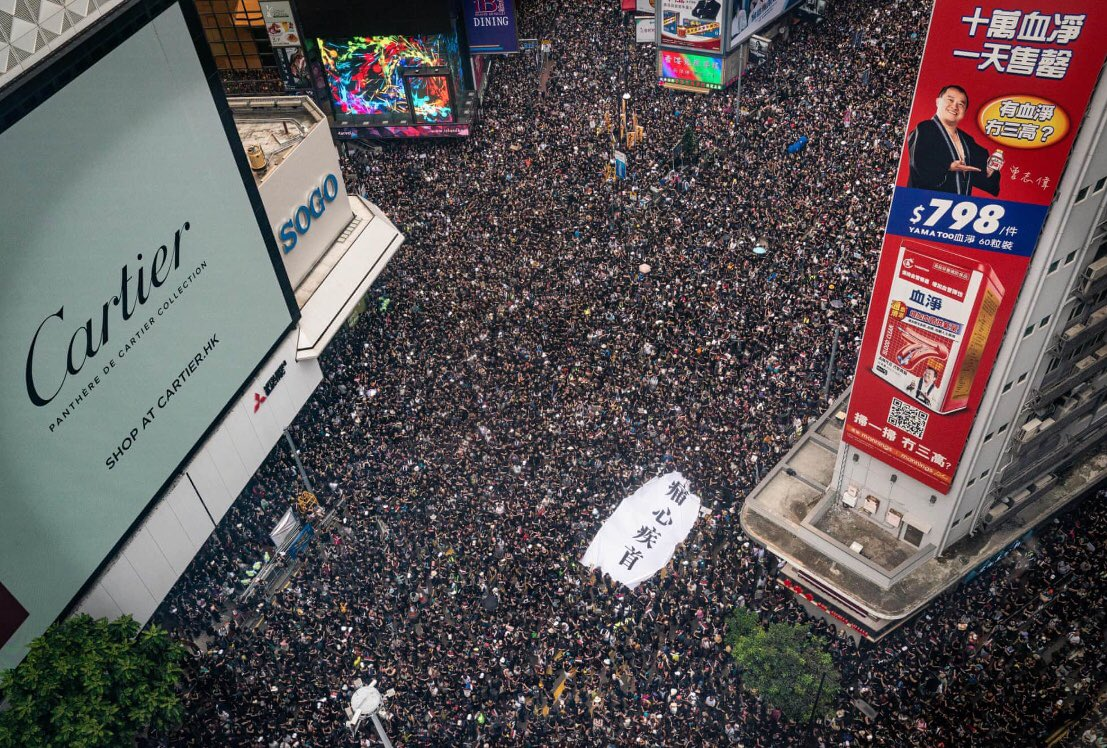 Spectacular aerial shot by Anthony Kwan @GettyImages