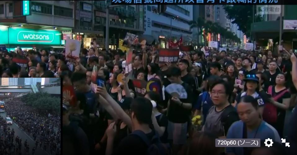 #extraditionbill #HongKongProtest ワンチャイ。すでに日が暮れてきたけど、まだこの状態。今回のデモって本当に今日中に終わるの?