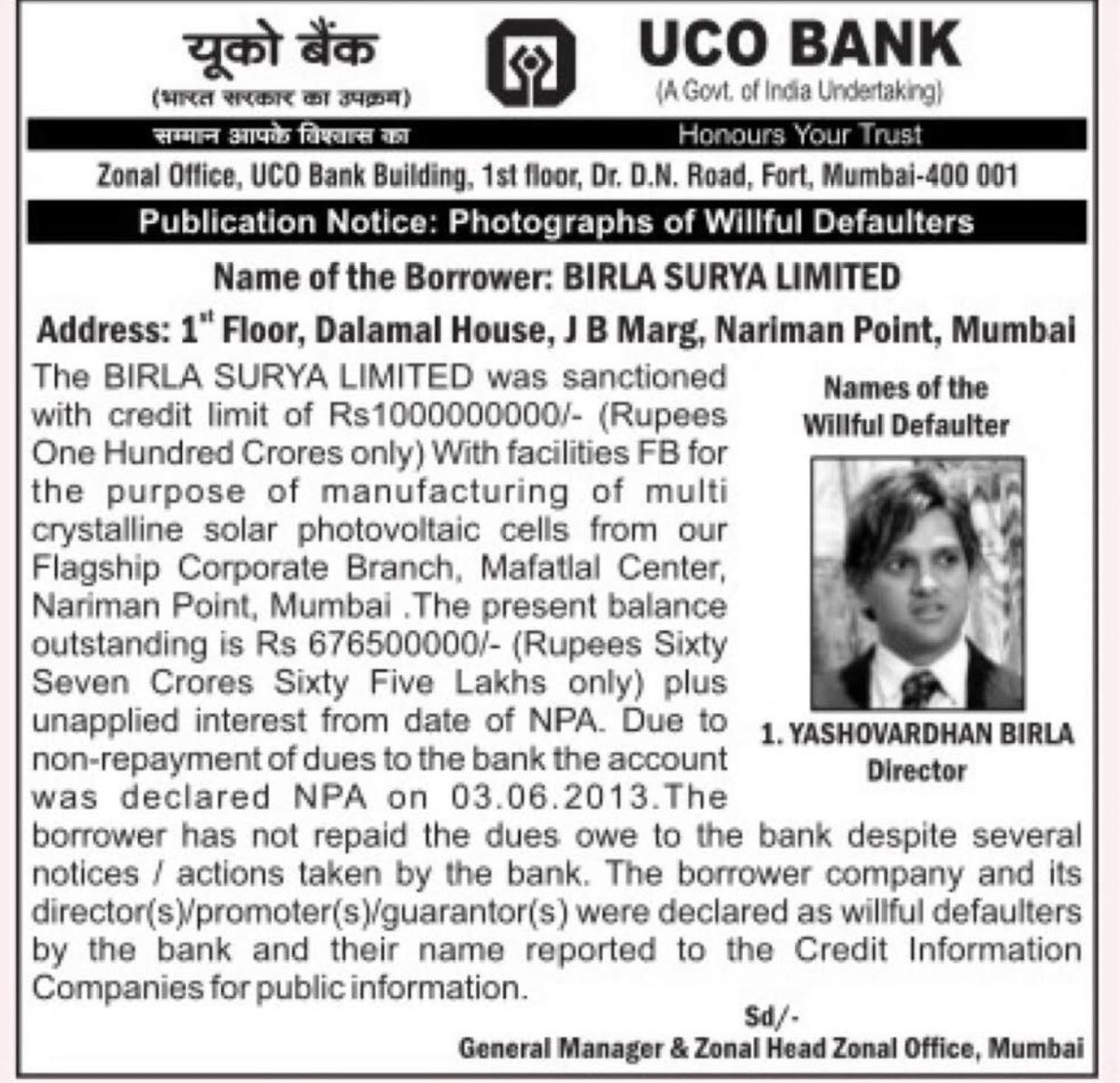 The fall of Yash Birla, declared wilful defaulter by UCO Bank