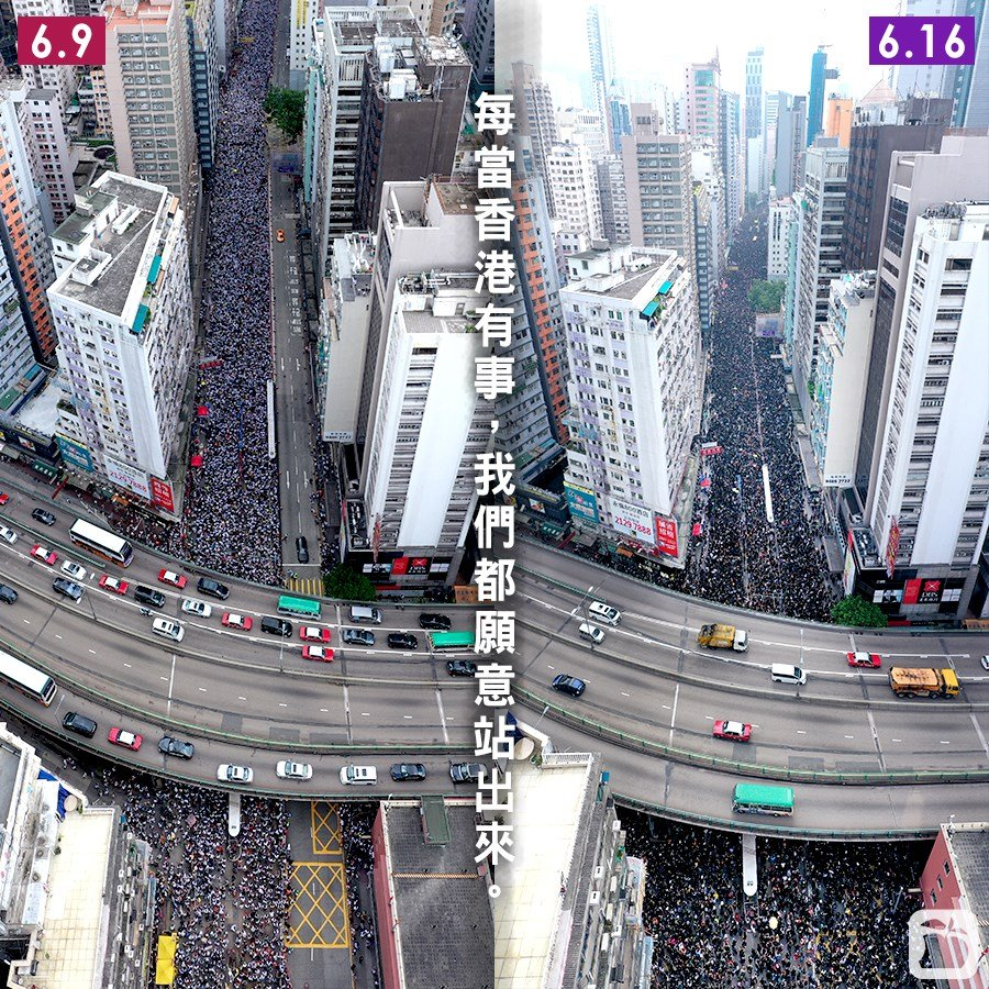 Awesome comparison of aerial shots by @appledaily_hk, showing last Sunday's crowd versus today's - note the lanes on the right that were sealed off on Sunday are filled with people today #反送中 #ExtraditionBill #AntiELAB