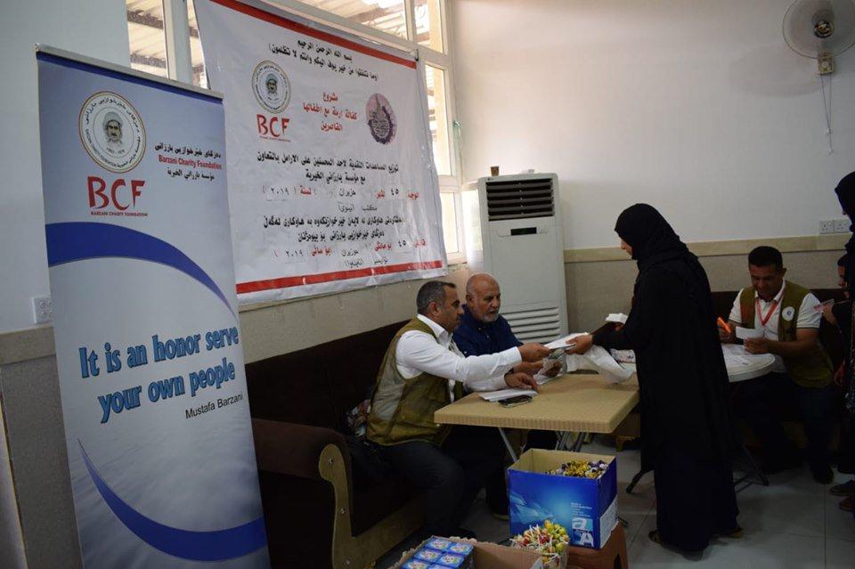 Barzani Charity Foundation (@BarzaniCF) | Twitter