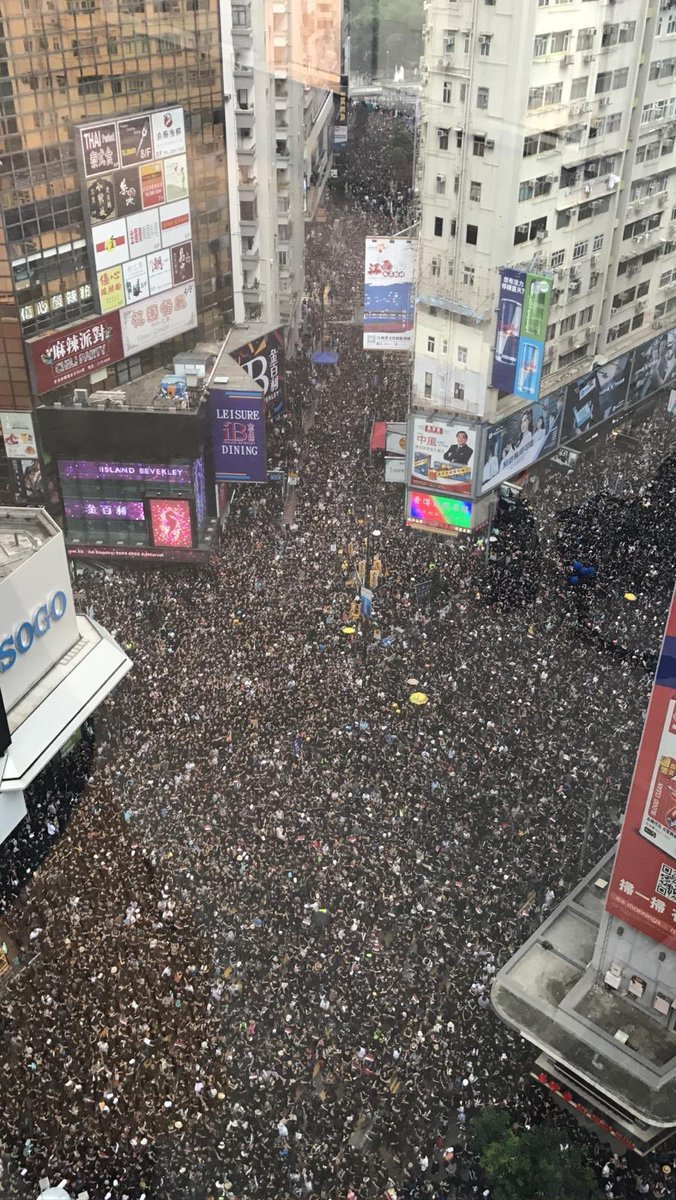massive demonstration in Hong Kong - no to proposed extradition law; calling for chief executive to step down. Impressive turnout #HongKongIsNotChina #ExtraditionLaw #HongKongProtests #antiELAB