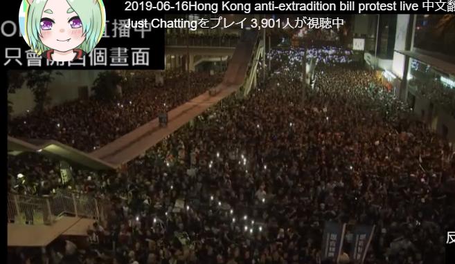 #extraditionbill #HongKongProtest これはキャンドルじゃなくて、スマホだな。