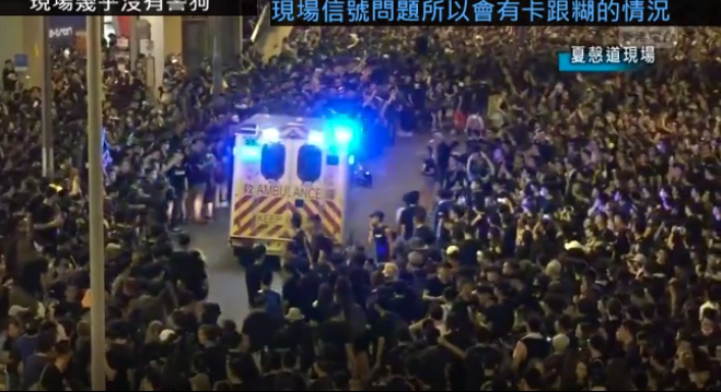 #extraditionbill #HongKongProtest 政府庁舎前、救急車がきました。けが人か急病人か…