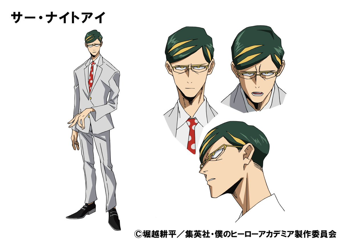 Shinichiro Miki-Sir Nighteye ile ilgili görsel sonucu