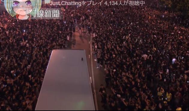 #extraditionbill #HongKongProtest また1台、バスが通った…