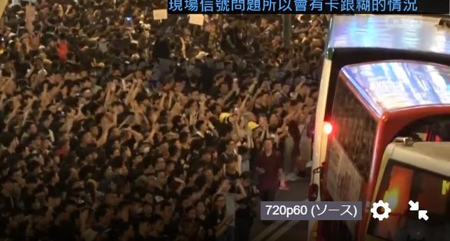 #extraditionbill #HongKongProtest 中の客に手を振っているところ。乗客はスマホで抗議者を撮影してるw
