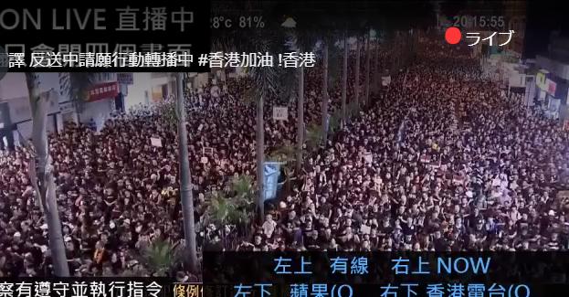 #extraditionbill #HongKongProtest ワンチャイ~アドミラルティの辺りでまた行進が止まっている。たぶん、立法会前が「オキュパイ」状態になっているので、これ以上人を行かせたら収集つかなくなるから、どこかで止めているのではないかな?
