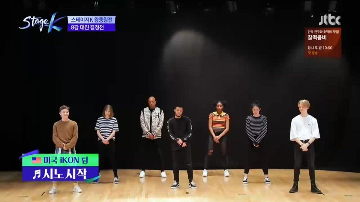 iKONs Representative (Team USA 🇺🇸) danced to Sinosijak! Other teams said they were looking forward to iKONs Representative Team the most! #StageK_iKON