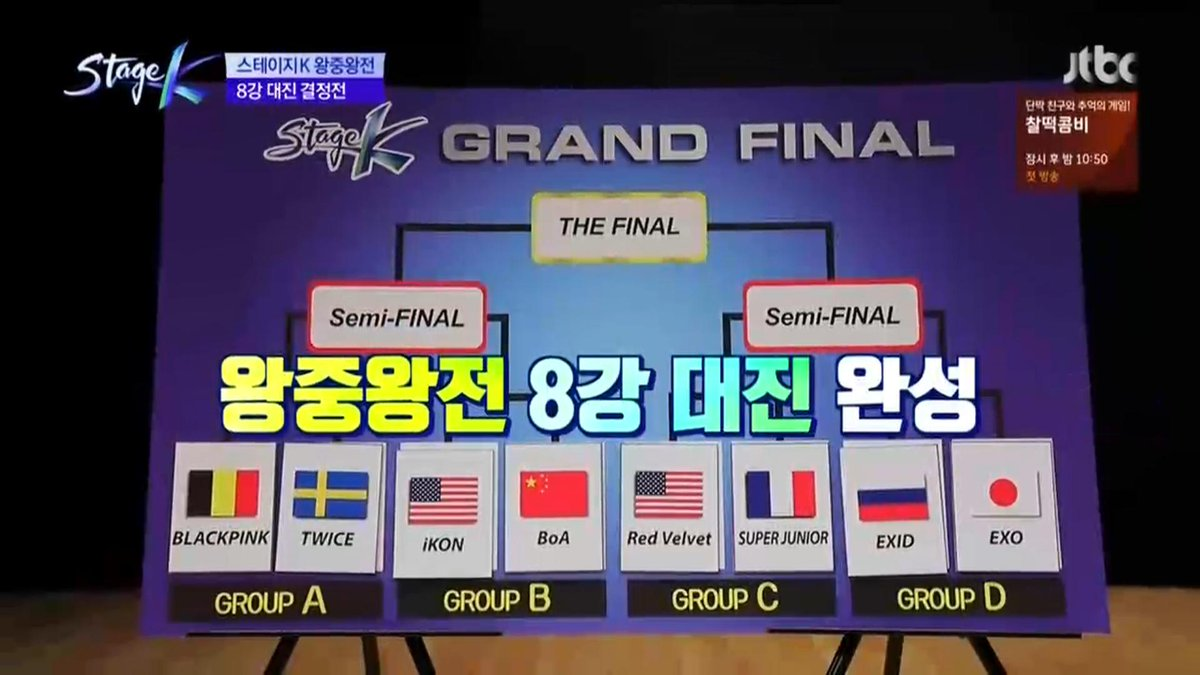 Team iKON 🇺🇸 will be against Team BoA 🇨🇳 for the first round #StageK_iKON