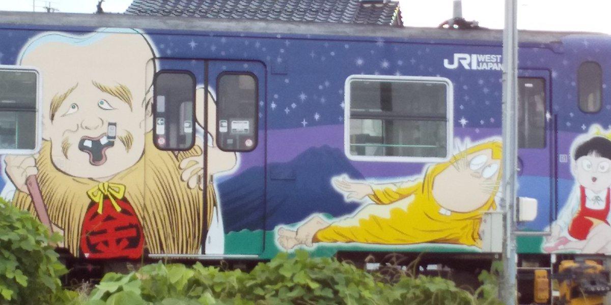 想定外の場所に停まっていた妖怪列車。ズームにてこずる間に発車。特に、猫娘さんとぬりかべさんにごめんなさいの構図。#失敗写真
