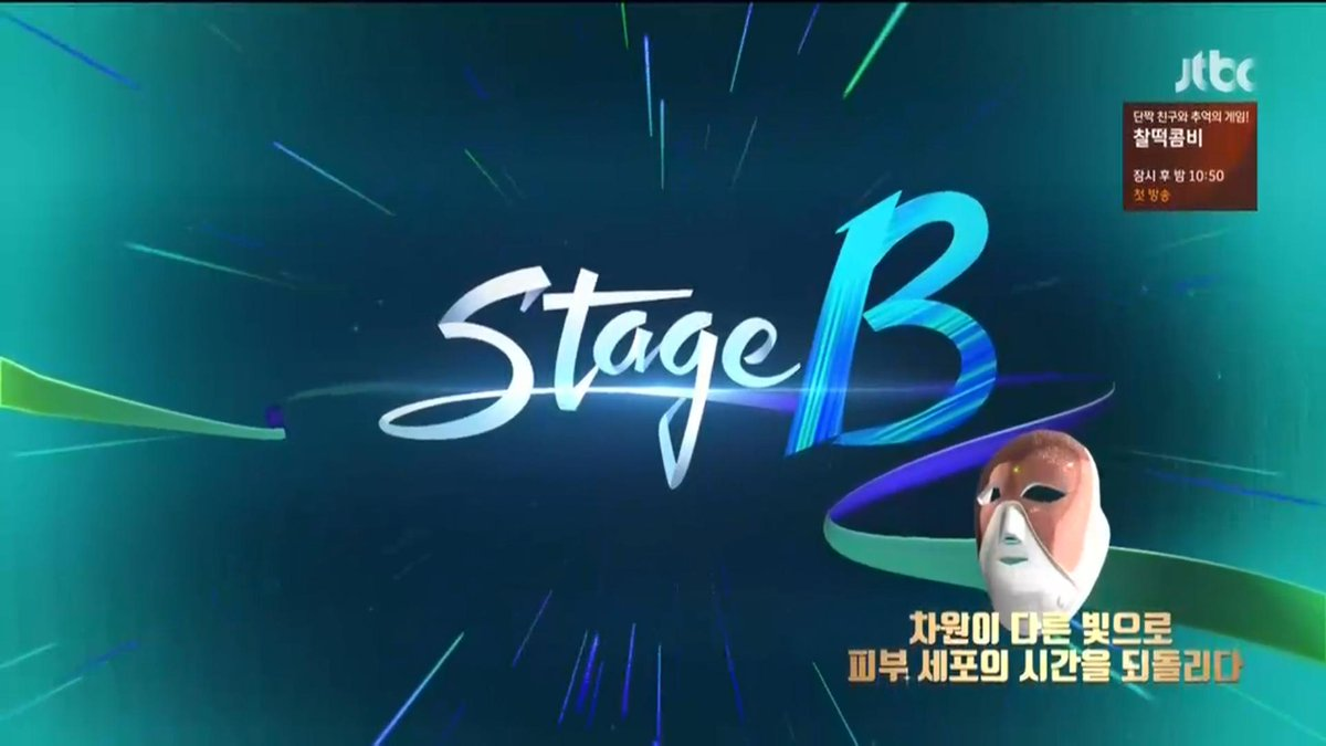 Team iKON 🇺🇸 will be performing <Rhythm Ta> for the quarterfinals #StageK_iKON