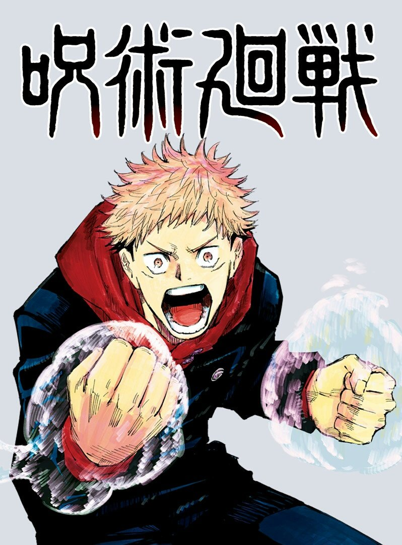 Jujutsu Kaisen On Twitter Kokusen Black Flash With Intense Focus If Curse Power Flows Within 0 000001s Of A Physical Hit A 2 5x Damage Multiplier Is Added And Energy Will Flash Black Black
