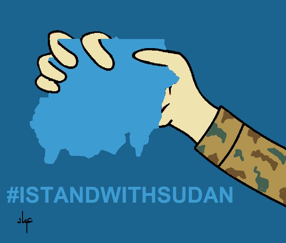 #السودان #Sudan #StandWithSudan #كاريكاتير #cartoon #cartoons