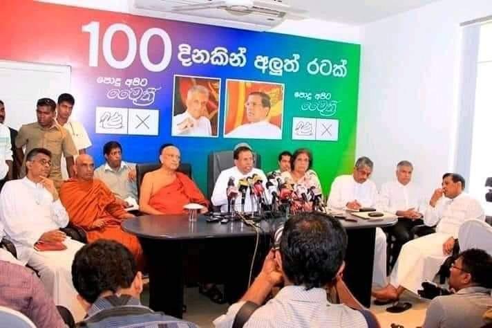 දරුණු යුද්ධයක් අවසන් කර, යන්තම් ඉදිරිගමනක් පටන්ගත් රට බොරුවෙන් මුලාවෙන් රවට්ටලා විනාශ කල පෙරේත රොත්ත  🤬 #KickThemOUT! #ජනතාමුලාව  #lka #sriLanka #SriLankanPolitics #Colombo @ApiWenuwen @nirowa74 @ReflectMind #EasterSundayAttacksSL #EasterBombing