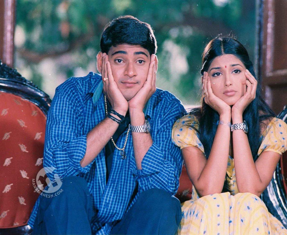 Another film of #MaheshBabu @urstrulyMahesh I like is #Murari with #SonaliBendre @iamsonalibendre ! This movie so funny 😆😂
