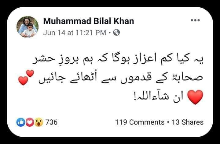 May Allah grant him the highest place in paradise and give his family strength to bear this loss ... May Allah shower him with his love and may he find peace in Jannah...  #Justice4MuhammadBilalKhan<br>http://pic.twitter.com/GpSFAIadNc