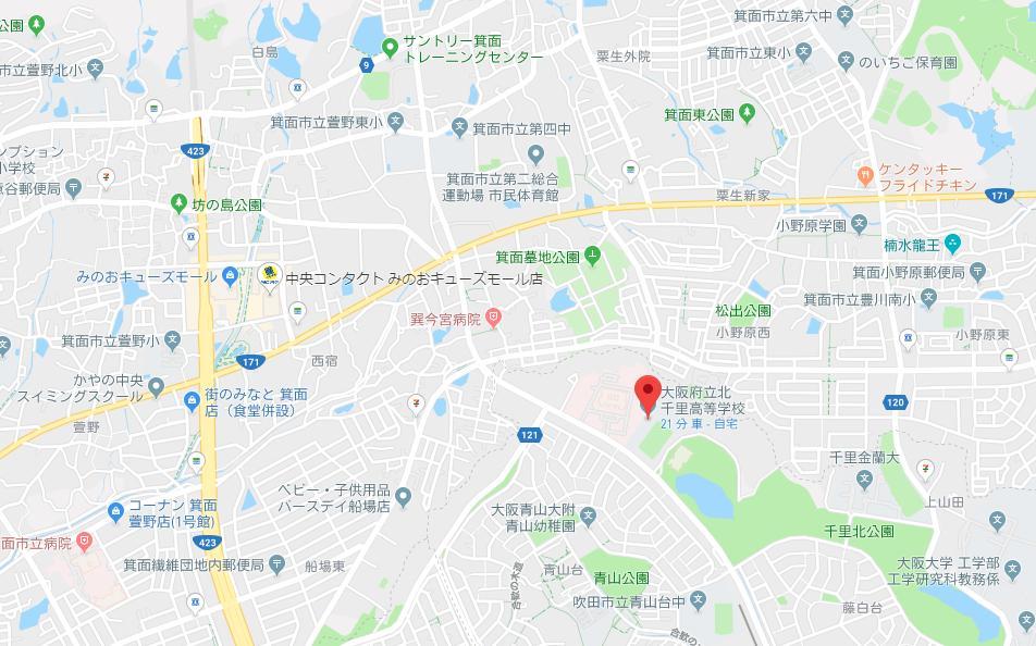 画像,千里山の事件の犯人は箕面市内で逮捕か。出身校とされる北千里高校は北に行けばすぐ箕面なんだが、結局この人物地元から離れる事が出来なかったんだな。大学からは東京に出…