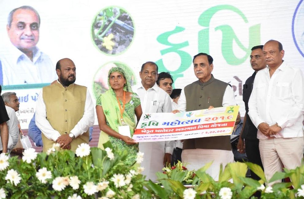 Gujarat govt. paid Rs. 9700 crore to farmers in 3 years on MSP purchases: Rupani