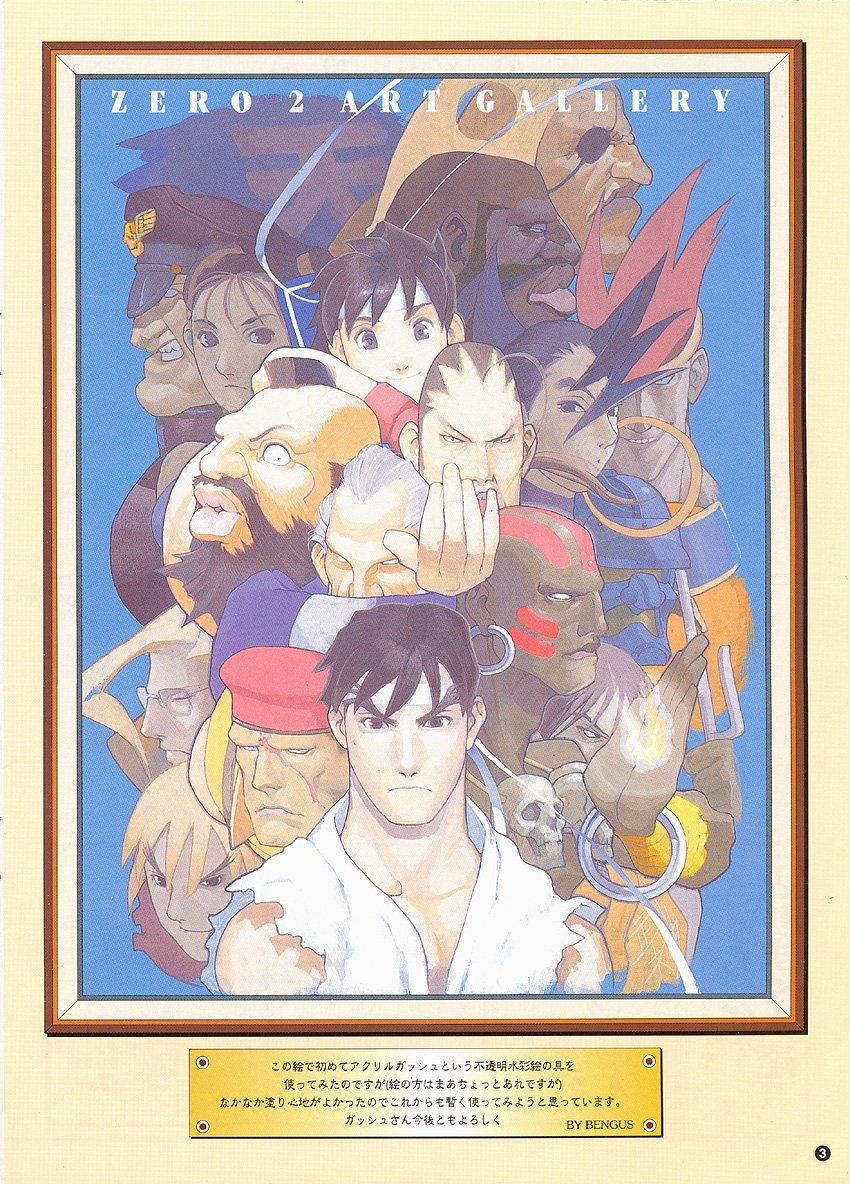 street fighter alpha anime download