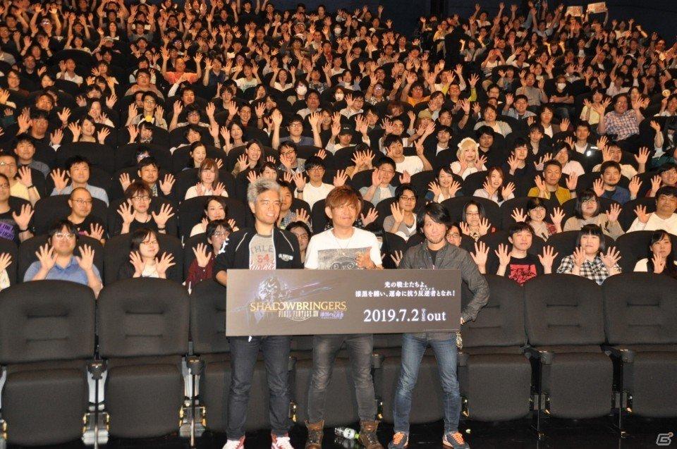500人のヒカセンが共に笑い、共に泣いた「『劇場版 FFXIV 光のお父さん』上映会+出張吉P散歩 in 日比谷」レポート gamer.ne.jp/news/201906170… #FF14 #FFXIV
