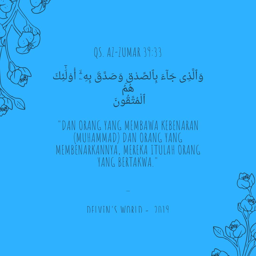 Al araf ayat 73
