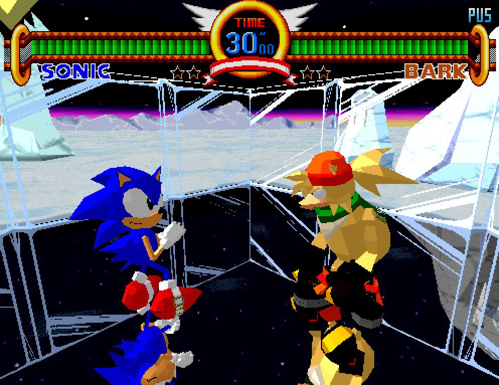 The Aurora Icefield from 'Sonic The Fighters' makes an