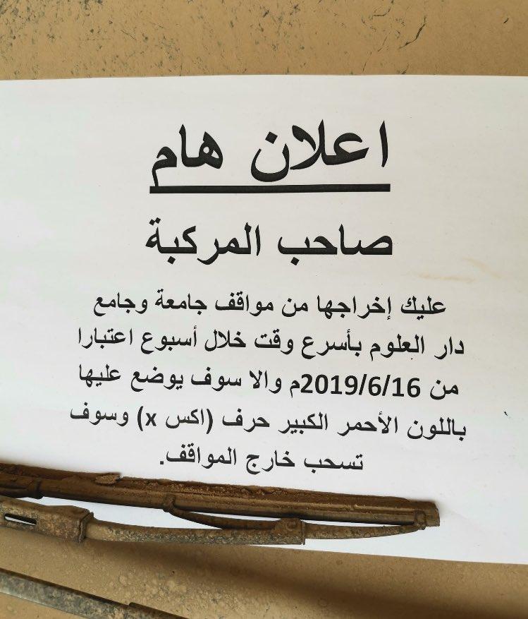 7343537c2 حي الفلاح - شمال الرياض (@_alfala7)   Twitter