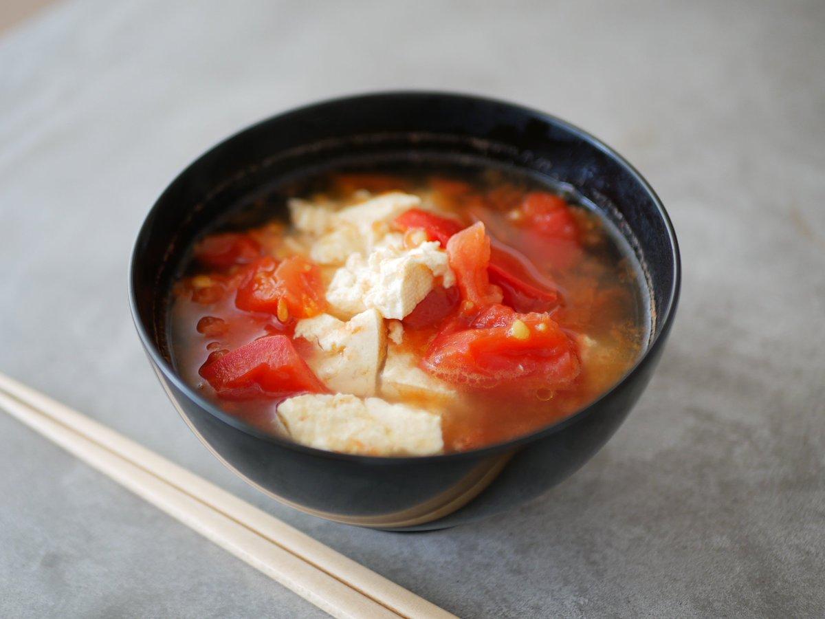 爽やかさと癒しがお椀の中に。梅雨どきの鬱陶しさを吹き飛ばします。|すっぱうまい!!トマトを使った新感覚のけんちん汁|有賀薫 @kaorun6 |スープ・レッスン