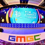 Image for the Tweet beginning: Today, in 2019 GMGC conference,