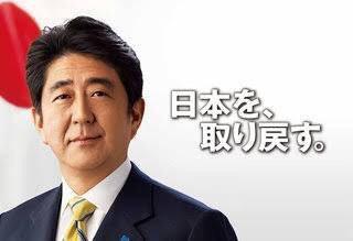 安倍夫妻には子供ができなかった。 議員にならなくても 莫大な遺産があった  他議員のように 世継ぎの為でも 金の為でもない。  中国韓国から 朝日毎日東京新聞から TBSテレ朝から嫌われ お前が国難だと野次られ  それでも続ける理由は?  日本を取り戻す為  #安倍総理支持