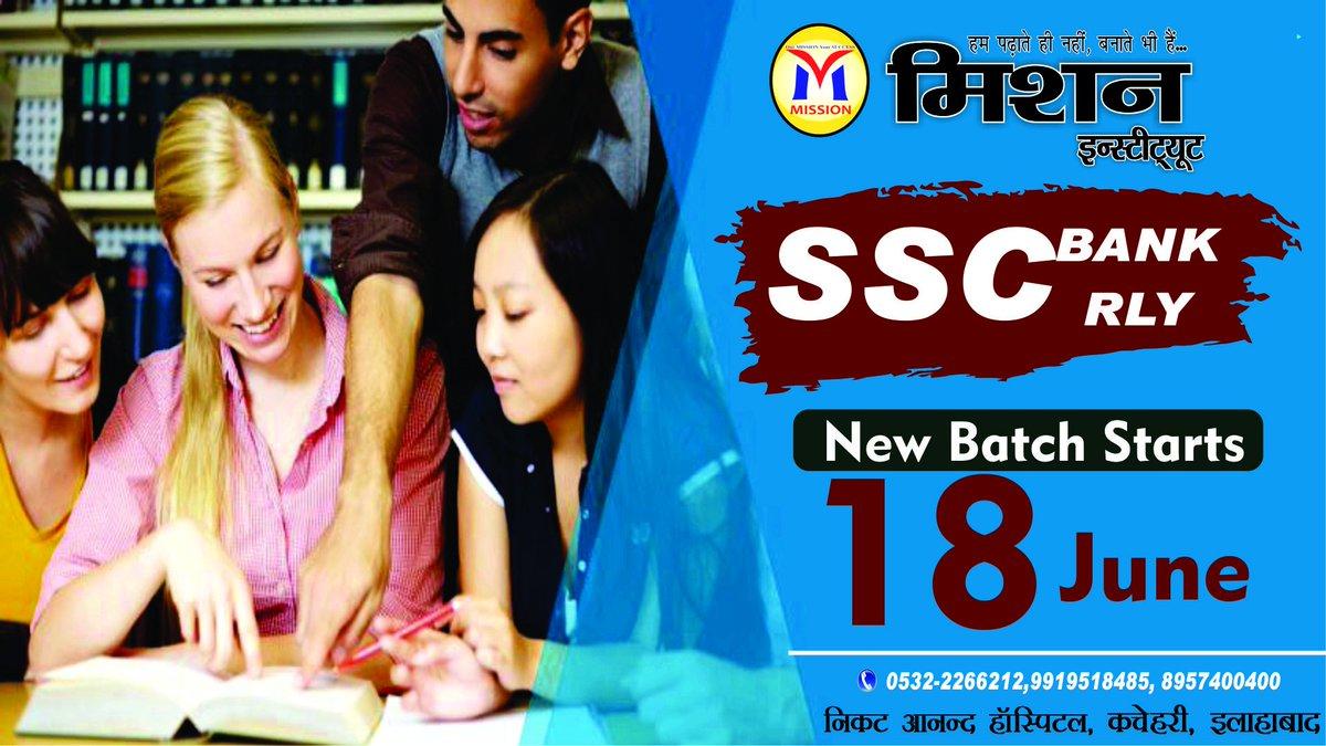 #SSC #BANK #RLY #Mission_Institute #Prayagraj https://t.co/tKlNzCiW67