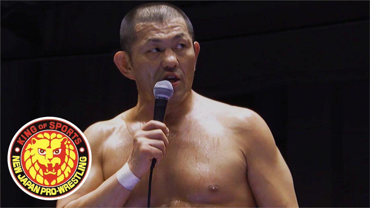 Minoru Suzuki fora dos dois próximos eventos da NJPW