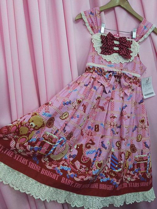 BABY,T S S B MY ADVENT CALENDAR〜特別な日にかける幸せの魔法〜ヨークJSK ピンク ¥10.800-入荷しました♥