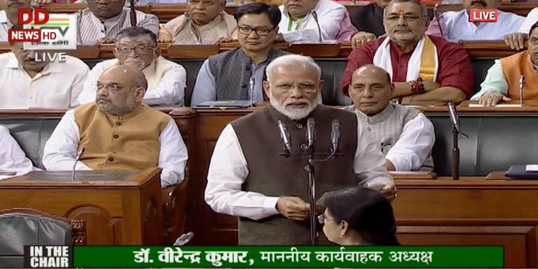 17th Lok Sabha: Prime Minister @narendramodi takes oath of duty.