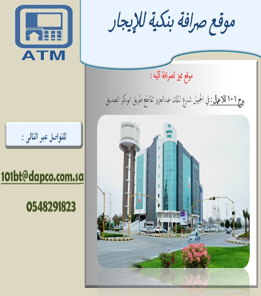 We have places available for bank  A T M #bank #ATM https://t.co/vKggmdUAGA